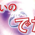 [夢100]☆5王子の出現率が2倍!一周年記念ガチャで奇跡が! ♯163[ゲーム実況byクッキー]