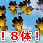 【白猫プロジェクト】茶熊学園 2016 イクラ組 キャラガチャ!【あしあと】[ゲーム実況byあしあと]