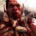 #3【嫁「おい、私の家建てろ」】FarCry Primal:ファークライプライマル 癒され実況プレイ【オオカミ、ゲットだぜ】[ゲーム実況by癒しのあいろん雑学ゲーム実況]