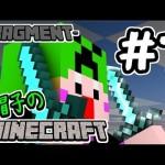 【Minecraft実況#1】匠帽子のマインクラフト ~Fragment編~【show】[ゲーム実況byshow]