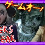 #11【ホラー】Layers of Fear | ゴー☆ジャス、渚のレイアーズオブフィアー(日本語版)【GameMarketのゲーム実況】[ゲーム実況byゴー☆ジャス]