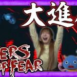 #9【ホラー】Layers of Fear | ゴー☆ジャス、渚のレイアーズオブフィアー(日本語版)【GameMarketのゲーム実況】[ゲーム実況byゴー☆ジャス]