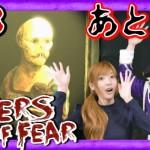#13【ホラー】Layers of Fear | ゴー☆ジャス、渚のレイアーズオブフィアー(日本語版)【GameMarketのゲーム実況】[ゲーム実況byゴー☆ジャス]
