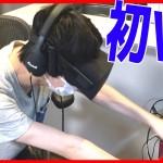 【絶叫】何があっても絶対にボタンを押し続けてください!? – Oculus VR 実況プレイ[ゲーム実況byポッキー]