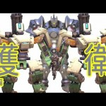 【オーバーウォッチ】2体のバスティオンをラインハルトが護衛する実況後編 Overwatch[ゲーム実況byコータ]