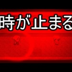 ♯4【誰か助けてぇ…】ホラーゲーム『BLACK LABO』を実況プレイ!【じんたん】[ゲーム実況byじんたん]