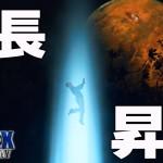 【Vortex:The Gateway】わにの実況 #1 未知の惑星でサバイバル![ゲーム実況byわにくん]