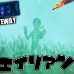 【Vortex:The Gateway】わにの実況 #2 エイリアンだ!![ゲーム実況byわにくん]