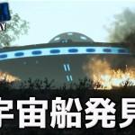 【Vortex:The Gateway】わにの実況 #3 宇宙船を発見![ゲーム実況byわにくん]