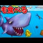 【魚でサメも人も食べる】タスティーブルーゲーム実況tasty blue gameさとちん[ゲーム実況byさとちん]