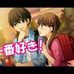 12歳 ~恋するDiary~ 花日ちゃん編 #10 世界で一番好き![ゲーム実況byななこ]