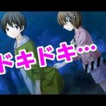 12歳 ~恋するDiary~ 結衣ちゃん編 #10 武智くんとドキドキの展開に…[ゲーム実況byななこ]
