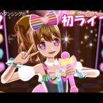 プリパラ めざめよ!女神のドレスデザイン #2 マイキャラで初ライブ!![ゲーム実況byななこ]