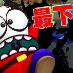 【マリオカート8】実況者杯 Balloon Festival PLUS #1GP【ぺいんと視点/ニコルと&ぺいんとペア】[ゲーム実況byぺいんとチャンネルゥ]