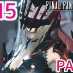 【FF15】ファイナルファンタジー15 生放送!すずねの実況プレイ PART6 【FINAL FANTASY XV LIVE STREAM】[ゲーム実況byすずね]