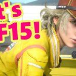【FF15】2周目いってきます♪「ファイナルファンタジー15」生放送!すずねの実況 PART1【FINAL FANTASY XV / LIVE STREAM】[ゲーム実況byすずね]