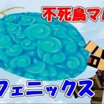 【マインクラフト】ワンピースMOD あしあと海賊団!パート40【あしあと】[ゲーム実況byあしあと]