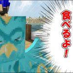 【マインクラフト】ワンピースMOD あしあと海賊団!パート41【あしあと】[ゲーム実況byあしあと]