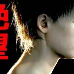 ある家族に起きた悲劇 – バイオハザード7 DLC2 実況プレイ[ゲーム実況byポッキー]