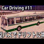 大型バスでドリフトに挑戦 【 City Car Driving 実況 #10 】[ゲーム実況byアフロマスク]