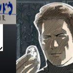 #27 ラストウインドウ 真夜中の約束 【DS】レトロゲーム実況 【たぶやん】[ゲーム実況byたぶやんのレトロゲーム実況]