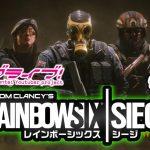 【デブライブ】#9 リスナー参加OK! 変態のレインボーシックス シージ rainbow six siege【タイチ】YouTube LIVE[ゲーム実況byゲーム実況 タイチ TAICHI]