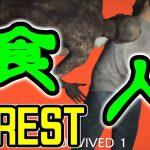 食人族の森で息子を探し始めました!!-The Forest-実況プレイ part1[ゲーム実況byOG Room/実況]