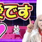 #1 渚ちゃん大興奮!?Lovers in a Dangerous Spacetime【GameMarket】[ゲーム実況byゴー☆ジャス]