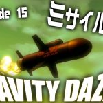 ミサイルが飛んできたぞー!!『GRAVITY DAZE2(グラビティデイズ2)』を実況プレイ #23[ゲーム実況byだいだら]