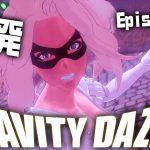 殺人容疑者キトゥン!? 真実を暴け!『GRAVITY DAZE2(グラビティデイズ2)』を実況プレイ #25[ゲーム実況byだいだら]