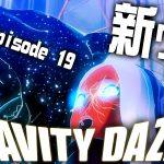 敵が硬すぎ!精神世界で新ワザ獲得『GRAVITY DAZE2(グラビティデイズ2)』を実況プレイ #27[ゲーム実況byだいだら]