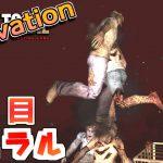 Starvation MOD – ゆるーく7日目フェラルホード! – 7Days to Die α15 – 実況プレイ part7[ゲーム実況byOG Room/実況]