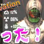 Starvation MOD – 気が付くとオレが腐っていたww – 7Days to Die α15 – 実況プレイ part3[ゲーム実況byOG Room/実況]