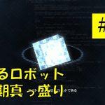 【ガンダムブレイカー3 #36】思春期ロボ太【ジーンのゲーム実況】GUNDAM BREAKER3[ゲーム実況byジーンのゲームチャンネル]
