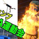 【4人実況】 おもしろすぎ!爆発だらけの『 GTA運動会!』【GTA 5 オンライン】[ゲーム実況byキヨ。]