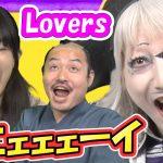 【宇宙海賊】空前絶後のゲームプレェェェーイ!!!!!Lovers in a Dangerous Spacetime#8【GameMarket】[ゲーム実況byゴー☆ジャス]