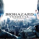 バイオハザード:ヴェンデッタ PSVR体験【BIOHAZARD VENDETTA : Z Infected Experience】PS4 Pro