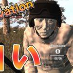 Starvation MOD – 白い人がやっぱり強くてコワイ! – 7Days to Die α15 – 実況プレイ part9[ゲーム実況byOG Room/実況]