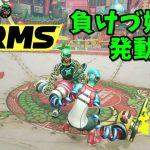 【ARMSアームズ 】負けづ嫌い発動 #10【ゲーム実況】Nintendo Switch[ゲーム実況by島津の鉄砲兵]