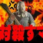 殺殺殺殺殺殺殺【Friday the 13th: The Game – 13日の金曜日】[ゲーム実況byだいだら]