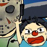 ジェイソンと遊ぼうの会 Friday the 13th: The Game[ゲーム実況byさかなgame&何か]