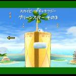 【実況】スーパーマリオギャラクシー2を実況プレイ Part58[ゲーム実況by]