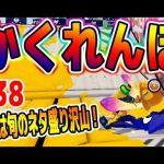 #38【スプラかくれんぼ】つちのこマヒマヒでボーちゃんになる スプラトゥーン つちのこ実況[ゲーム実況bygames tuthinoko]
