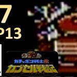 #77 やっぱり武者は強かった MAP18 SDガンダム ガチャポン戦士2 全30MAPでシャアと戦う!! ファミコン レトロゲーム実況 【たぶやん】[ゲーム実況byたぶやんのレトロゲーム実況]