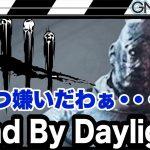 【Dead by Daylight】大人気ホラーゲーム実況!#3「アイツ、囮にすれば逃げれんじゃね?」【GameMarket】[ゲーム実況byGM Channel]