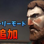 【TLD:WINTER MUTE】わにの実況 #1 ストーリーモード追加![ゲーム実況byわにくん]