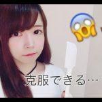 【料理live】フォンダンショコラ(爆発)😊【自由研究】[ゲーム実況byももりなちゃんねる]