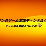 牧場物語〜ようこそ!風のバザールへ#1【LIVE】[ゲーム実況byダン]