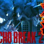 #10 チェーンソー女子とデスマッチ!「PSYCHO BREAK2 サイコブレイク2」ちょっとおもしろい?実況プレイ[ゲーム実況by ベル]