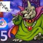 #75 バラモス ドラクエ11 【3DS】 2Dモードでプレイ レトロゲーム実況 【たぶやん】[ゲーム実況byたぶやんのレトロゲーム実況]